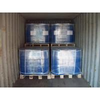 Buy cheap High Efficient Benzalkonium Chloride ( BKC&1227 ) 50% As Biocide And Sludge from wholesalers