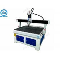 Buy cheap Low Cost 3 Axis CNC Router Machine 1212 with 4x4 Table Size For Advertising from wholesalers