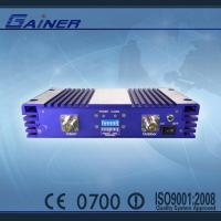 Buy cheap CDMA GSM Indoor Mobile Phone Signal Booster , Cell Phone Signal Amplifier For Home from wholesalers