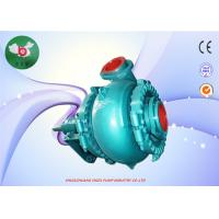 Buy cheap Electric Motor Dredge Pump G GH 8 / 6E - G  River Course By Closed Impeller from wholesalers