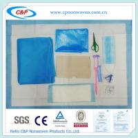 Buy cheap EO Sterile Baby Delivery Drape Pack With Umbilical Cord Clamp from wholesalers