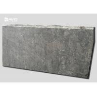 Buy cheap Polished / Honed Natural Limestone Tiles For Wall Cladding Internal And Outdoor Use product