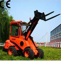 Buy cheap loader DY840 with quick coupler product