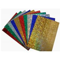 Buy cheap Hologram Paper Cardboard,Картон голографический from wholesalers