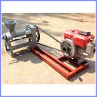 Buy cheap rape seed oil press machine, oil expeller from wholesalers