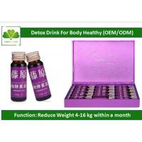 Buy cheap Noni Fruit Extract Natural Detox Tea herbal natural slimming diet drink for Weight Loss Detox Drink For Healthy Body from wholesalers