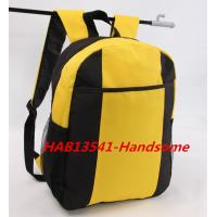 Buy cheap Promotional Sports Shoulder Backpacks-HAB13541 product
