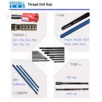 Buy cheap Extension drilling speed rod from wholesalers