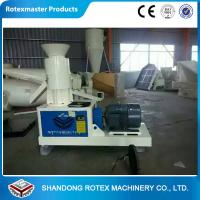 Buy cheap Wheat Straw Flat Die Wood Pellet Machine To Produce Fuel Pellet For Biomass Boiler from wholesalers