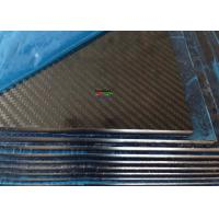 Buy cheap 2mm Thickness Glossy 3k Twill Carbon Fiber Sheet Carbon Fiber Board from wholesalers