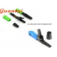 Buy cheap SC UPC Fiber Optic Fast Connector Blue And Green Color Easy Fiber Termination from wholesalers