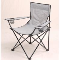 Buy cheap Folding beach chair/folding camping chair/ folding armchair from wholesalers