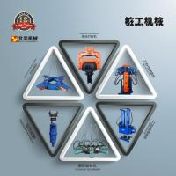 Wuxi BeiYi Excavator Parts Factory.