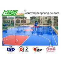 Buy cheap Green SPU sports flooring material rubber floor Coating Paint for basketball Sport Court Surface flooring from wholesalers