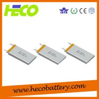 Buy cheap 10Ah 3.2V Recharegable Lithium Battery Cell ,  Over 2500 Cycle Times For Wholesale from wholesalers