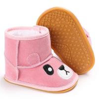 Buy cheap Amazon hot animal puppy hard sole winter warm indoor toddler rubber boots baby from wholesalers
