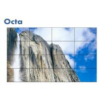 Buy cheap 4x4 LCD Video Wall 46 Inch Seamless Commercial 4K LCD Screen Wall from wholesalers