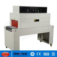 Buy cheap QL-5545 Automatic L Sealer L Sealer, Automatic l bar sealer, Auto l sealer machine from wholesalers
