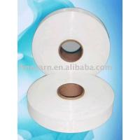 Buy cheap FDY Full Dull and Super Bright (Polyeter) from wholesalers