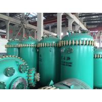 Buy cheap GB150-1998 Steel Pressure Vessel 1000L chemical process machinery from wholesalers