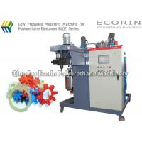 Buy cheap PLC Control Low Pressure PU Casting Machine For Cast Urethane Products 120 L from wholesalers