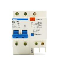 Buy cheap Electronic Residual Circuit Breaker / RCBO Residual Current Operated Circuit Breaker from wholesalers