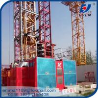 Buy cheap 4T SC200/200 Double Cage Construction Building Hoist For Building Project from wholesalers