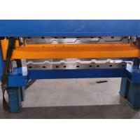Buy cheap PLC Trapezoidal Metal Roofing Sheet Roll Forming Machine Big Production Capacity product