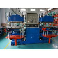 Buy cheap 200 Ton Silicone Pet Bowl Vacuum Compression Molding Machine Silicone Rubber Apply from wholesalers