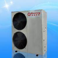 Buy cheap Custom Electric Air Source Heat Pump , 380V Stainaless Steel Shell 3 Ton Heat Pump from wholesalers