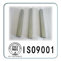 Buy cheap Germanium metal ingot from wholesalers