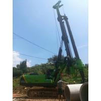 Buy cheap KR125A Piling Rig Machine 43M Max Depth Bored Pile Equipment from wholesalers