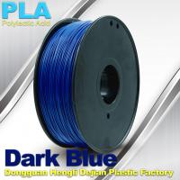 Buy cheap Dark Blue PLA 3D Printer Filament With 1KG / Roll , Good Performance Of Electroplating product