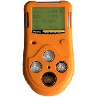Buy cheap Portable CH4 gas(LPG) detector/detection monitor from wholesalers