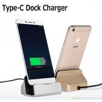 Buy cheap Sales Representatives Agents Distributors Resellers Wanted for USB3.1 Type-C Charger Charging Sync Dock Charger from wholesalers