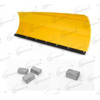 Buy cheap Single Carbide Insert Blades Snow Plow Blade For Grader / Plow / Tractor In Road Construction from wholesalers