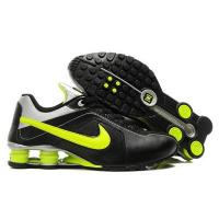 Buy cheap nike shox shoes discount shox shoes cheap shox shoes latest shox shoes  from wholesalers
