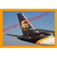 Buy cheap UPS China to France aging fast, safe and secure, to undertake all products, door to door service from wholesalers