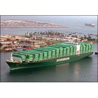 Buy cheap Panama Consolidation / Freight / Sea Freight from wholesalers