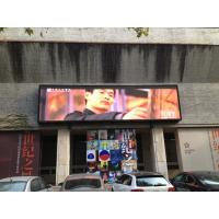 Buy cheap Outside SMD Waterproof Full Color LED Display Screens , LED Curtain Display from wholesalers