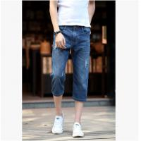 Buy cheap 2014 New design Short Jeans for man from wholesalers