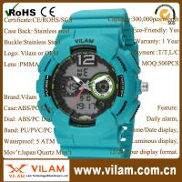 Buy cheap analog digital watch from wholesalers