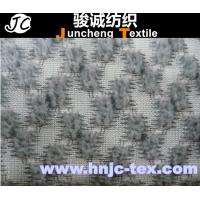 Buy cheap China high-density 3D polyester fabric with four combs pattern for sofa/cloth manufacturer from wholesalers