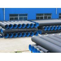 Buy cheap High Grade Double-Wall Corrugated HDPE Pipe from wholesalers