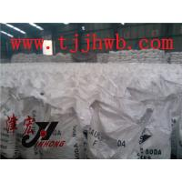 Buy cheap SGS tested Jinhong brand white colour packed in 25kg bag caustic soda flakes 99% from wholesalers