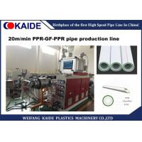 China Glass Fibre Reinforced PPR Pipe Production Line 20m/Min With High Anti Compressive Strength on sale