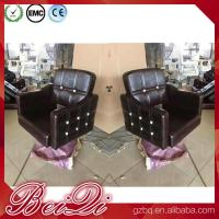 Buy cheap Antique styled salon styling chairs classic barber chair hair salon cheap hair cutting chairs price product
