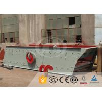 Buy cheap Durable Linear Motion Vibrating Screen Vibrating Rock Screen Low Vibrating Noise from wholesalers