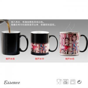 China 11OZ Heat Sensitive Bone China Mugs , Ceramic Magic Coffee Mug Custom Logo For Promotion on sale