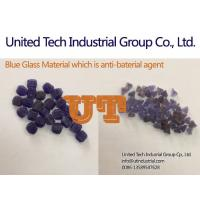 Buy cheap anti-bacterial agent, white powder, anti-bacterial materials used in the plastic contact manufacture, blue glass granule from wholesalers